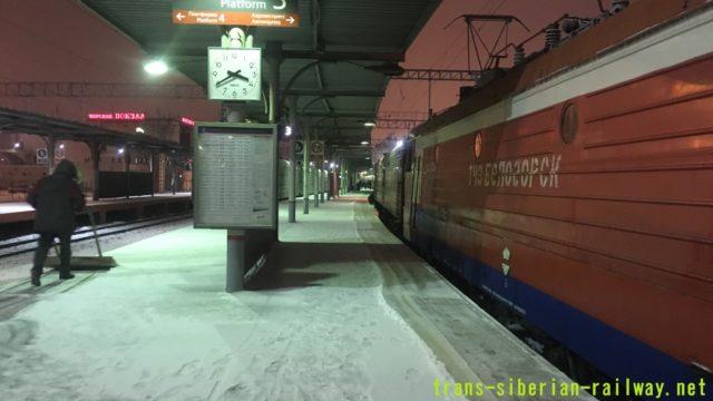シベリア鉄道横断旅行記:ウラジオストク駅