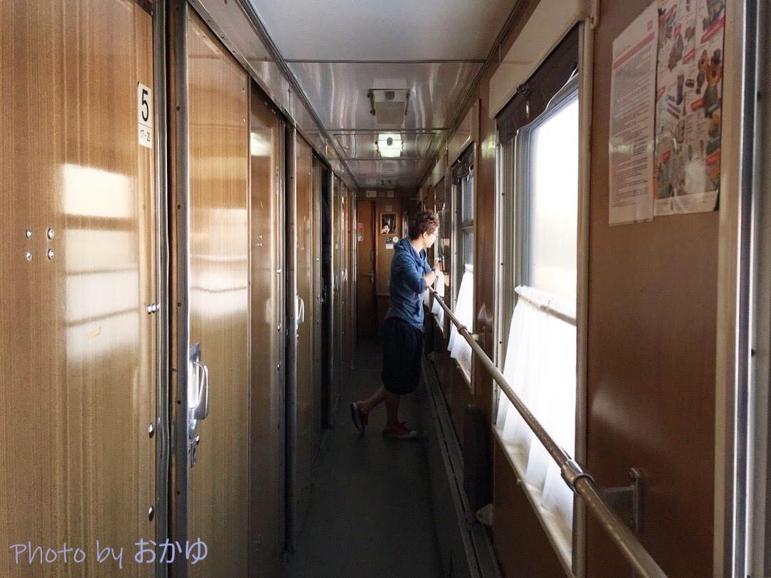 シベリア鉄道横断旅行記:2等車の車両内