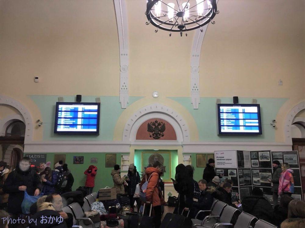 シベリア鉄道横断旅行記:ハバロフスク駅